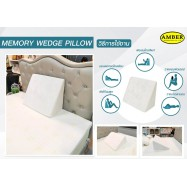 Amber Memory Wedge Pillow (Triangle) หมอนกันกรดไหลย้อน